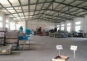 工业厂房构造检测服务评定