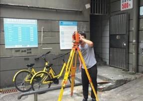 框架剪力墙房子出现什么安全风险必须做房屋安全鉴定?