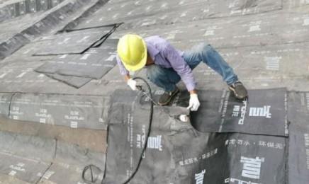青岛市建筑加固公司告知大伙儿防水的一个好方法